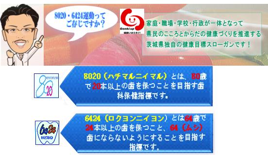 80206424undo-gazou-2