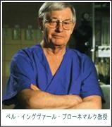 professor-photo